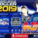 DLS 19 Android Mod Captain Tsubasa Download