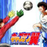 Captain Tsubasa Dream Soccer MOD APK Download