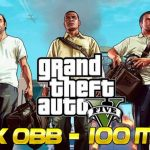 GTA 5 APK Lite OBB 100MB Download