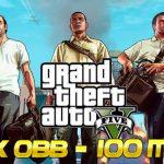GTA 5 APK Lite OBB 100MB Download