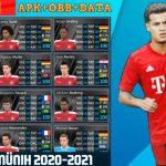 DLS 21 Mod APK Bayern Munich 2021 Download