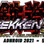 Tekken 5 ISO PPSSPP Full Version Free Download For Android